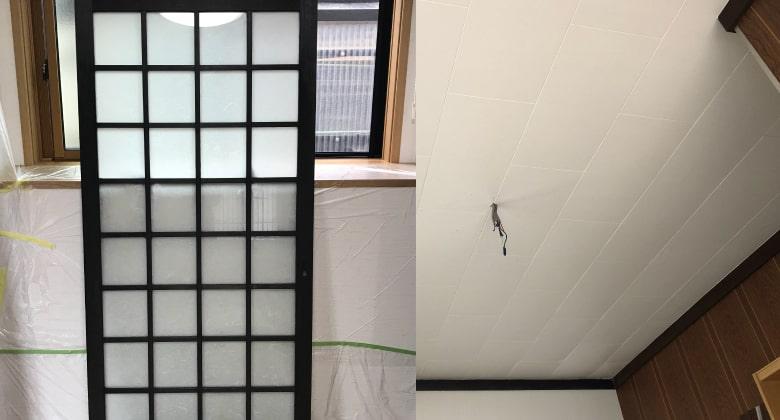 塗装した建具・天井の写真