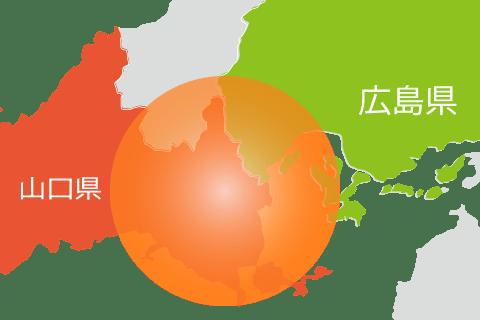 日本地図(広島県・山口県)