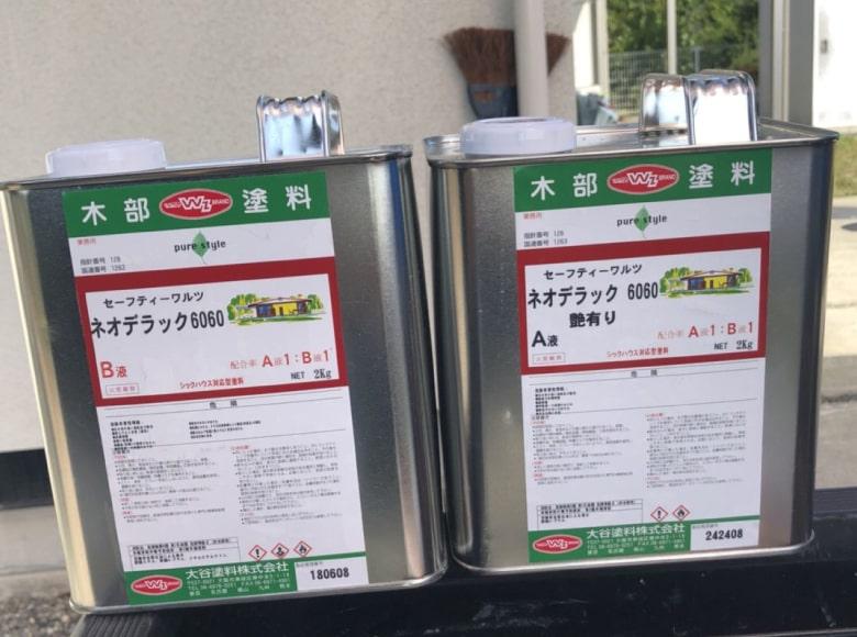 玄関ドア塗り替えで使用した塗料(一斗缶)