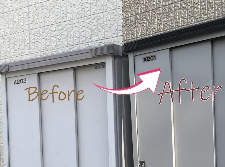 物置の屋根部分の塗り替えビフォーアフター写真